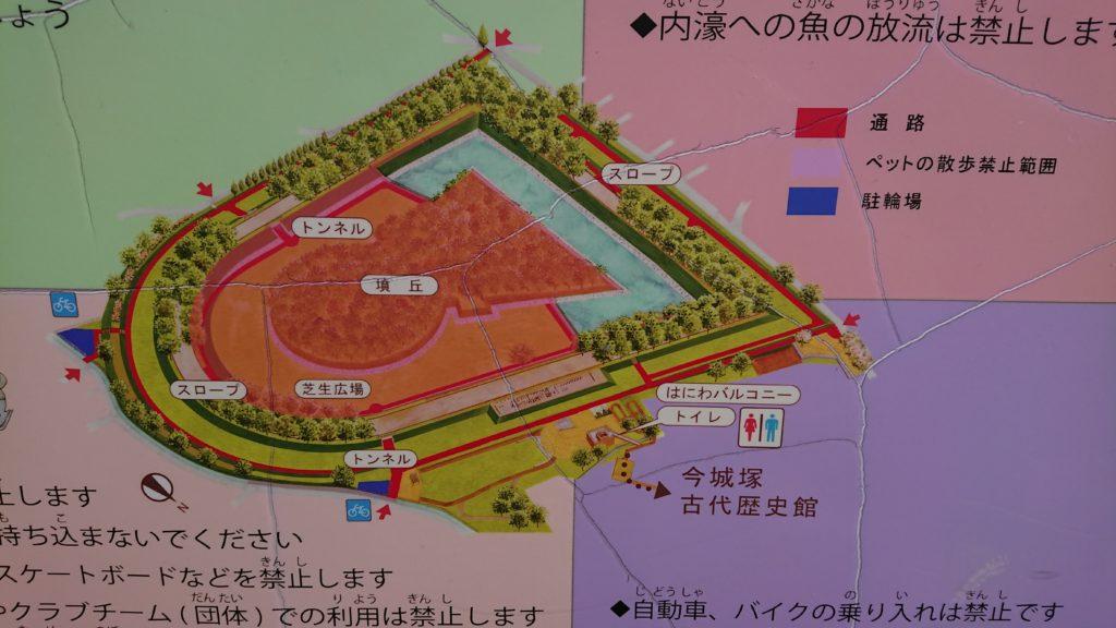 今城塚古墳公園の説明パネル