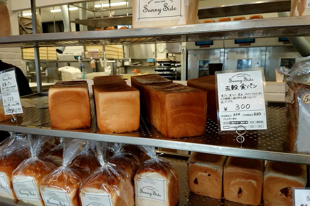 サニーサイド高槻の食パン一斤