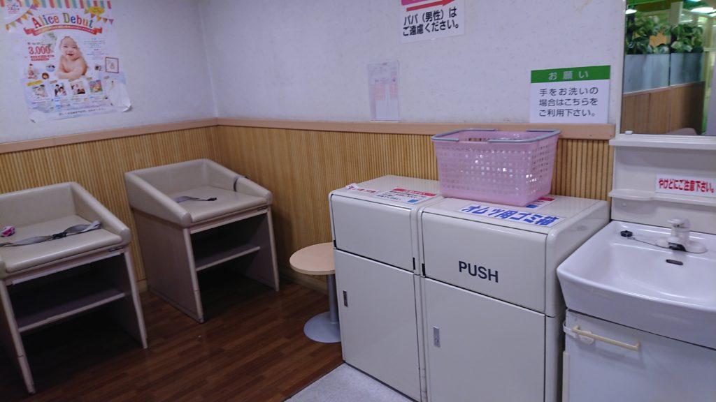 授乳室にあるゴミ箱