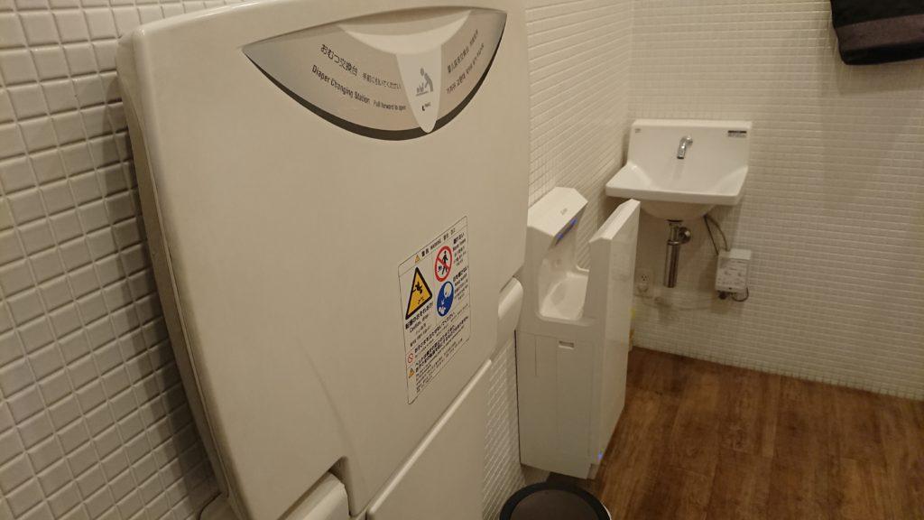 サニーサイドのトイレ