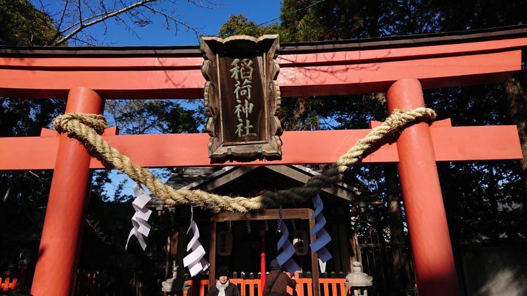 三輪神社の稲荷神社