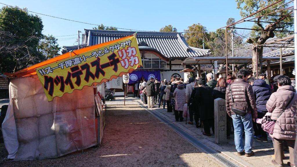 三輪神社の初詣参拝客