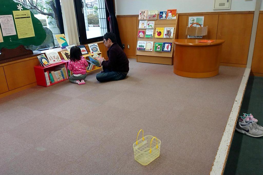 小寺池図書館の赤ちゃんスペース