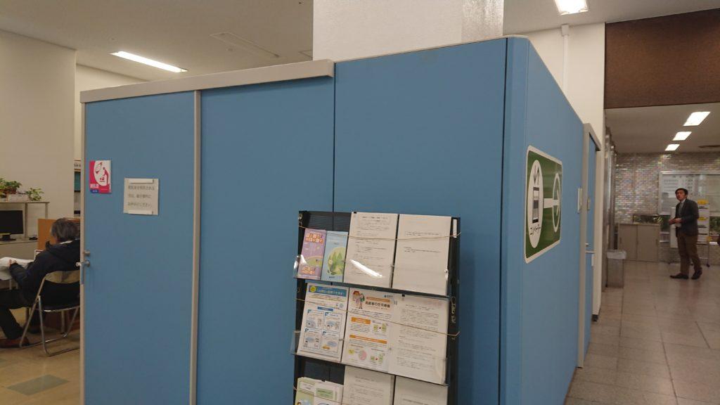 高槻市役所1階の授乳室