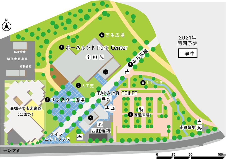 安満遺跡公園のマップ