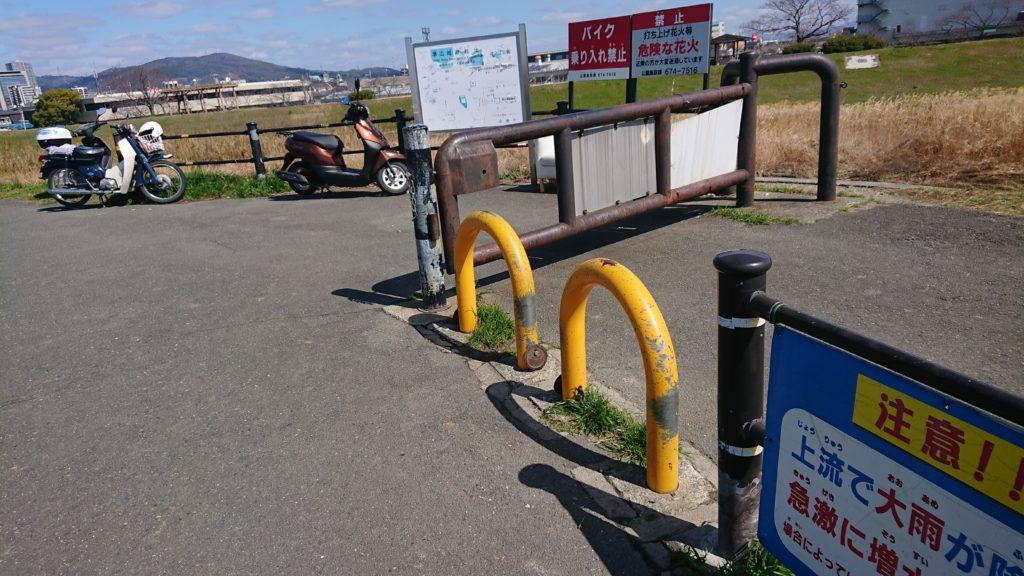 津之江公園のゲート