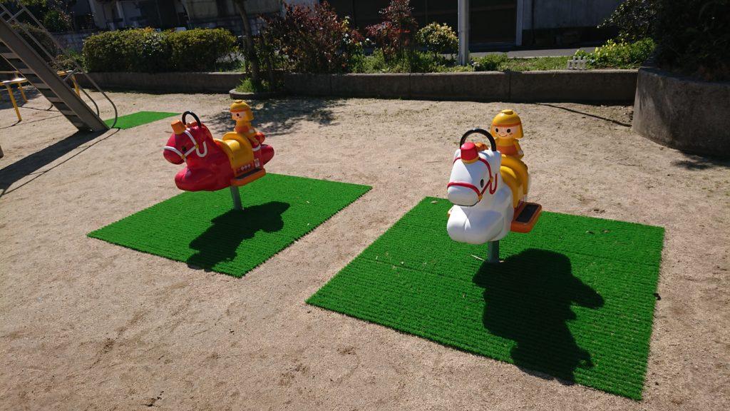 たんぽぽ公園のスプリング遊具