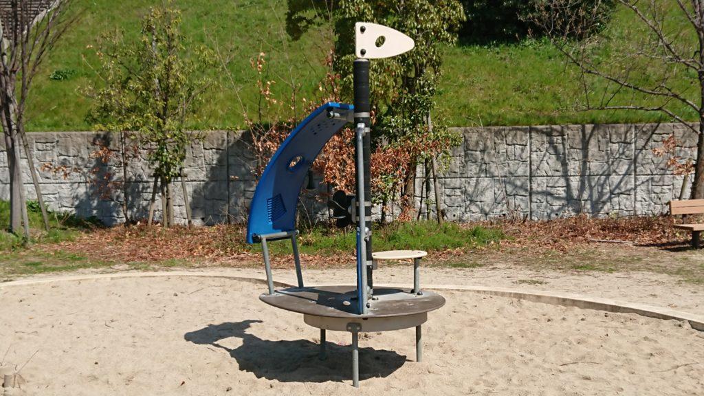 清水池公園 砂場の遊具