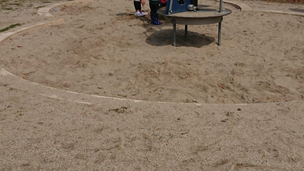 清水池公園 砂場