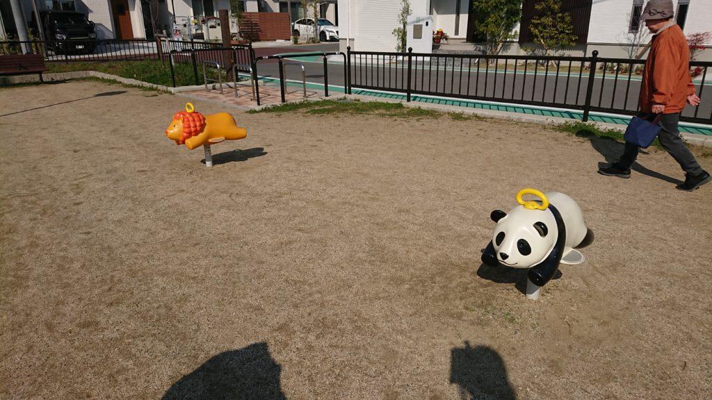 津之江町三丁目なでしこ児童遊園のスプリング遊具