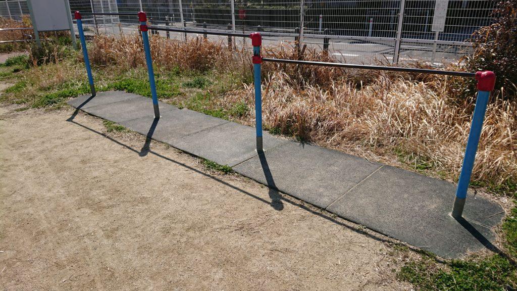 芝生第3公園の鉄棒
