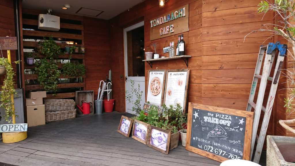 TONDAMACHI CAFE
