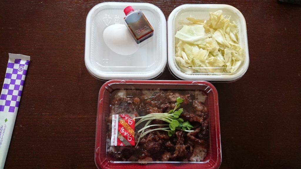 えんじゅう屋のキャベたまカルビ丼