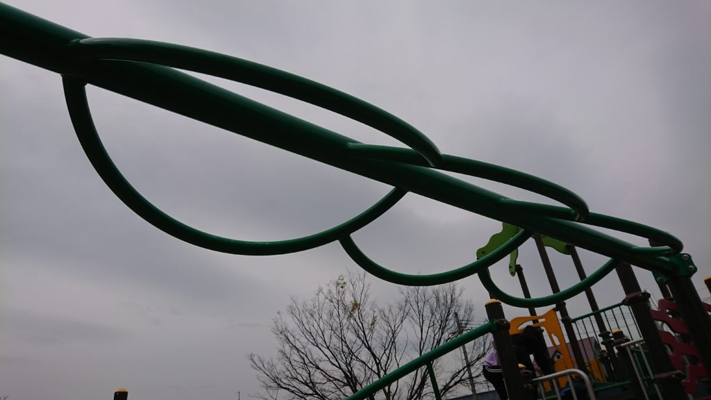 筒井池公園の雲梯