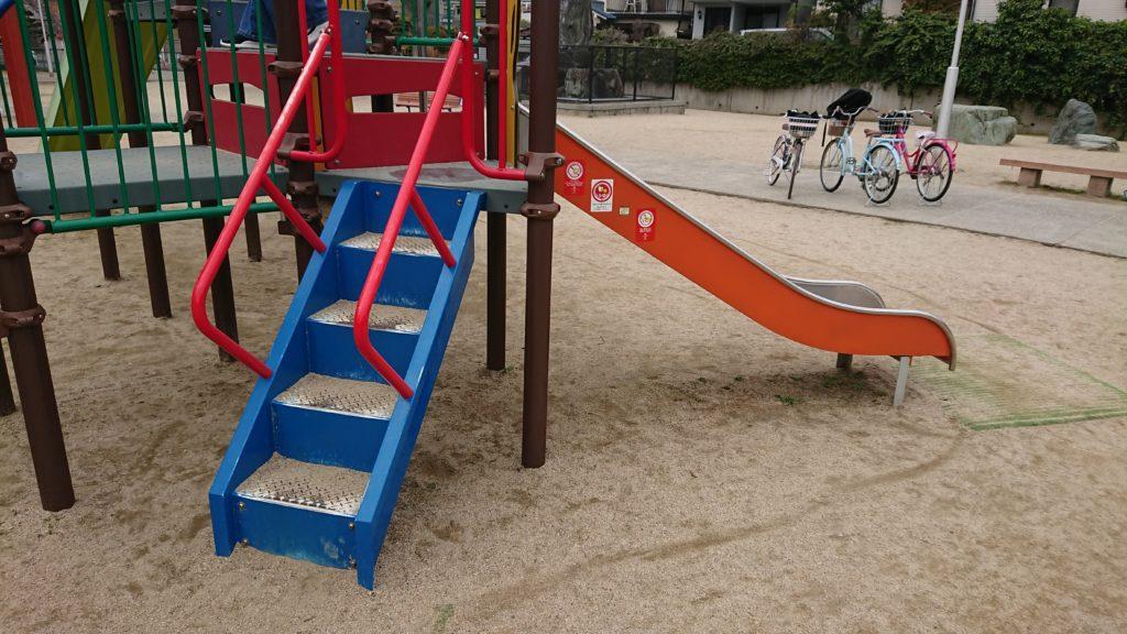 筒井池公園の滑り台