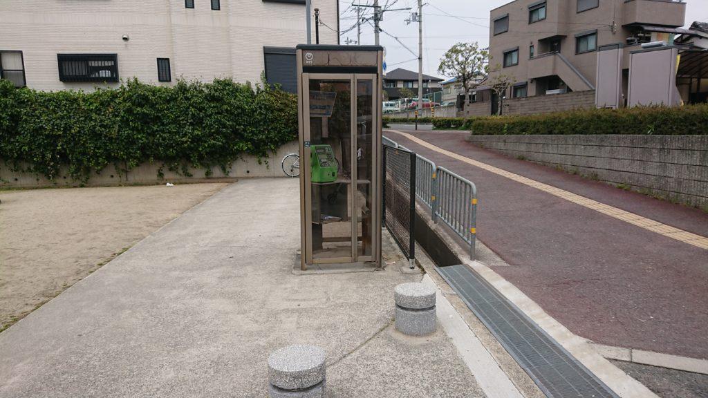 筒井池公園 電話ボックス