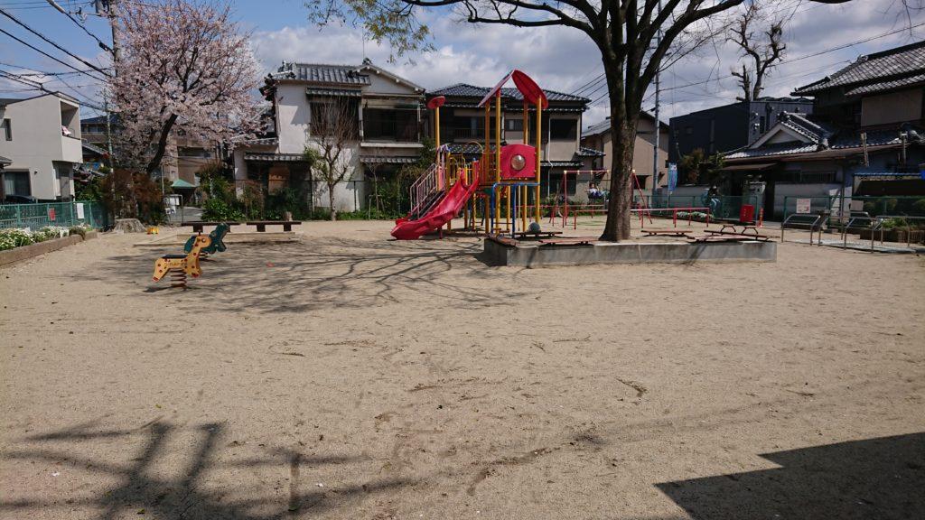 富田町五丁目こすもす公園