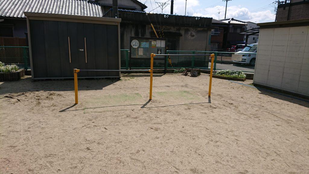 富田町五丁目こすもす公園の鉄棒