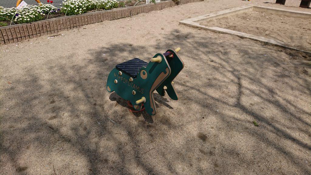 富田町五丁目こすもす公園スプリング遊具