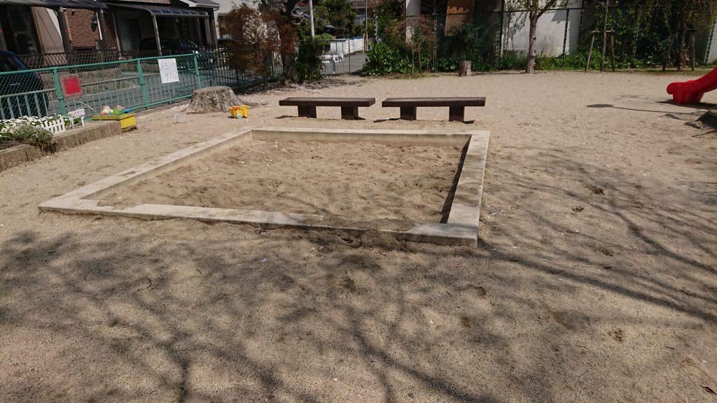 富田町五丁目こすもす公園砂場