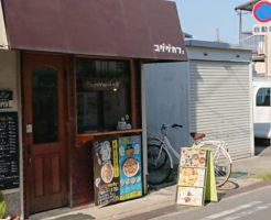 ユゲゲカフェ