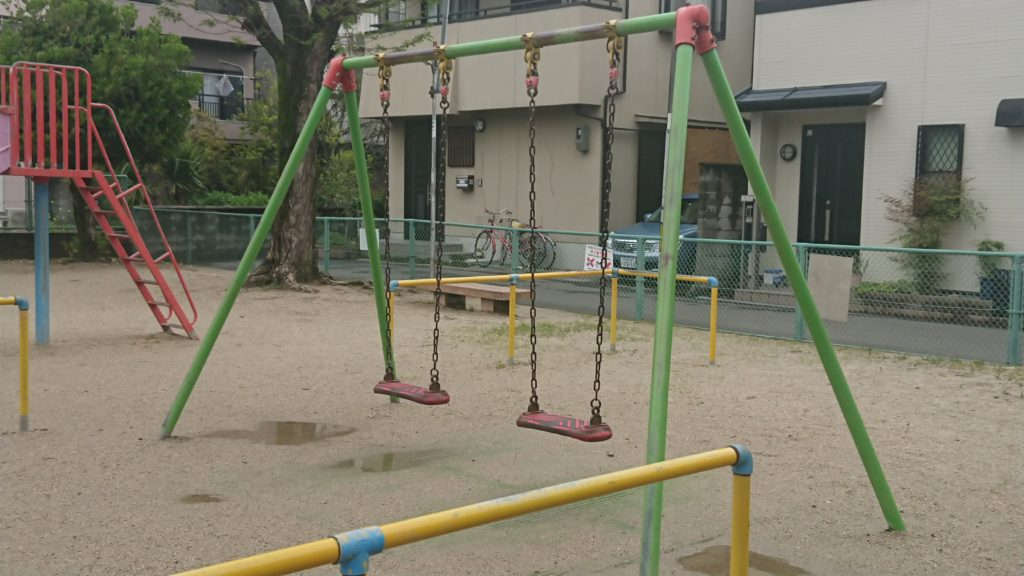 寿町三丁目さつき公園