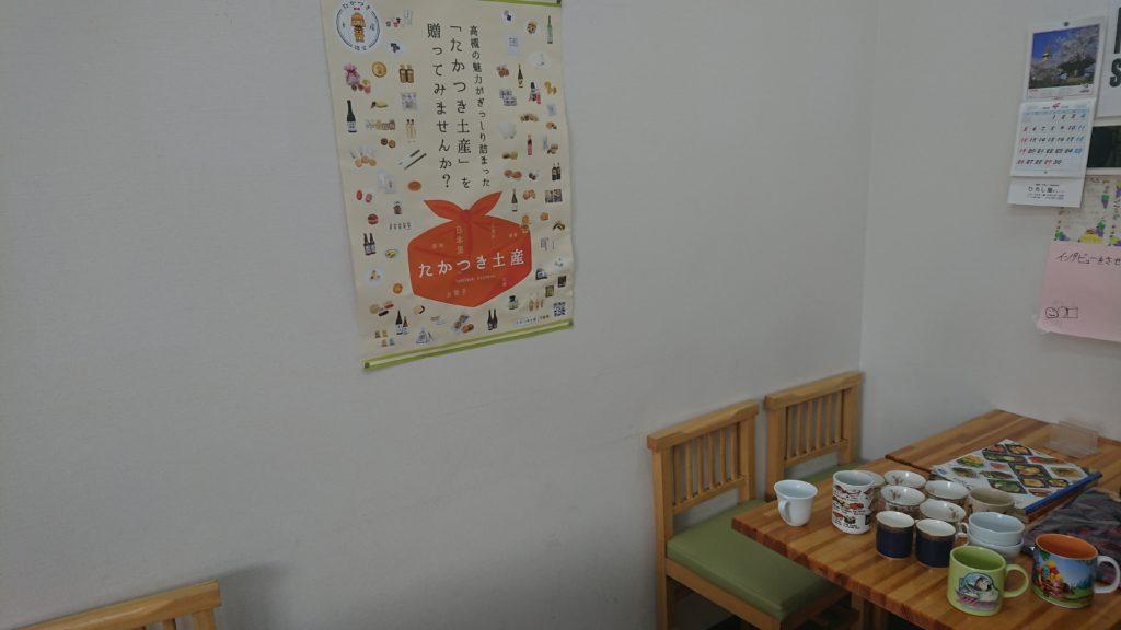 韓国風海苔巻きの店「のりまきのすけ」