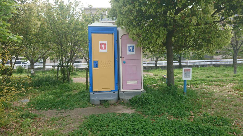 川添公園のトイレ