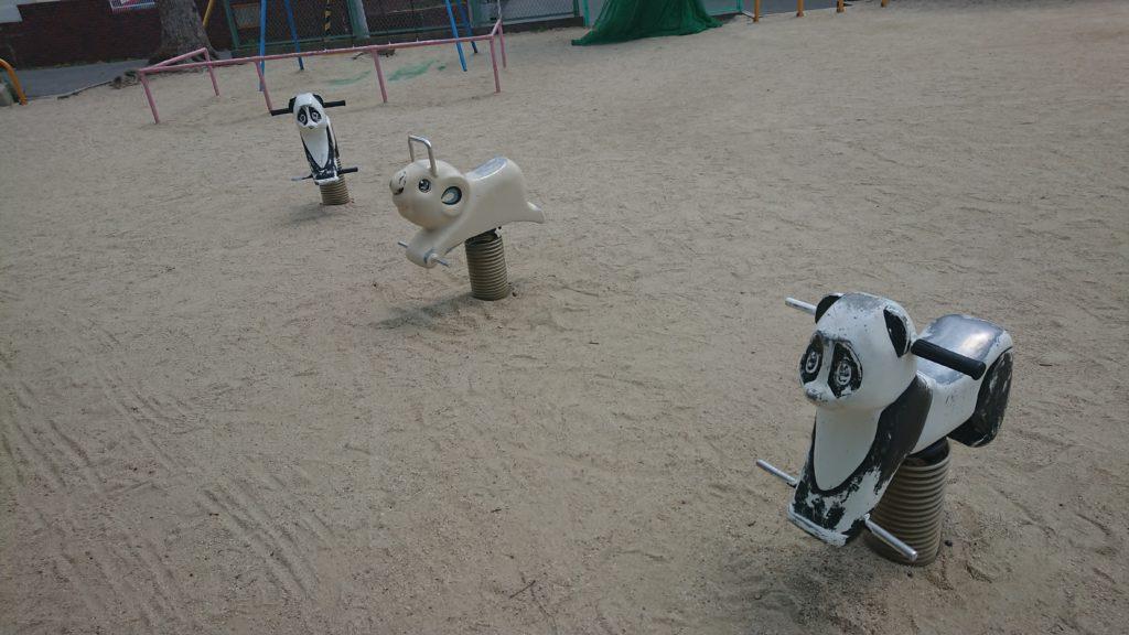 桜ケ丘南町うのはな公園のスプリング遊具