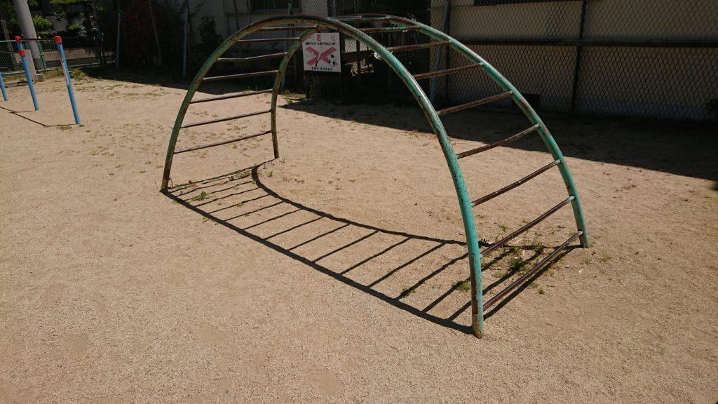 栄町四丁目たんぽぽ公園の雲梯らしきもの