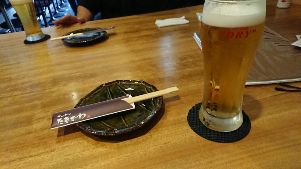 キッチンたきざわ生ビール