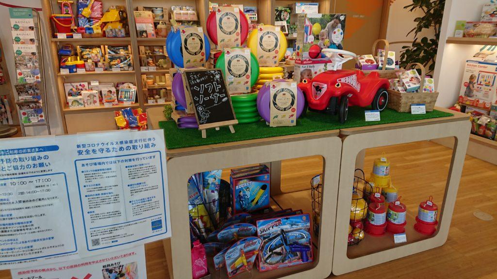 ボーネルンドのプレイヴィルのおもちゃ売り場