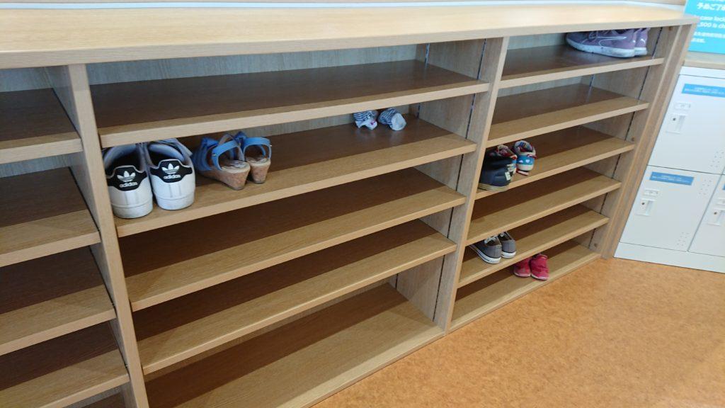 プレイヴィルの靴箱