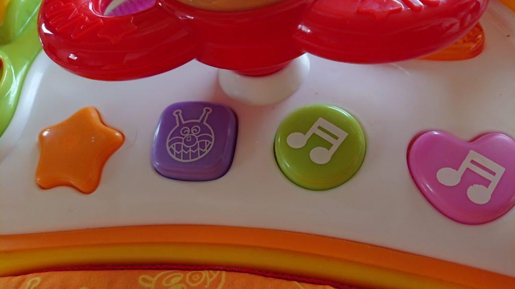 アンパンマンの歩行器のメロディボタン