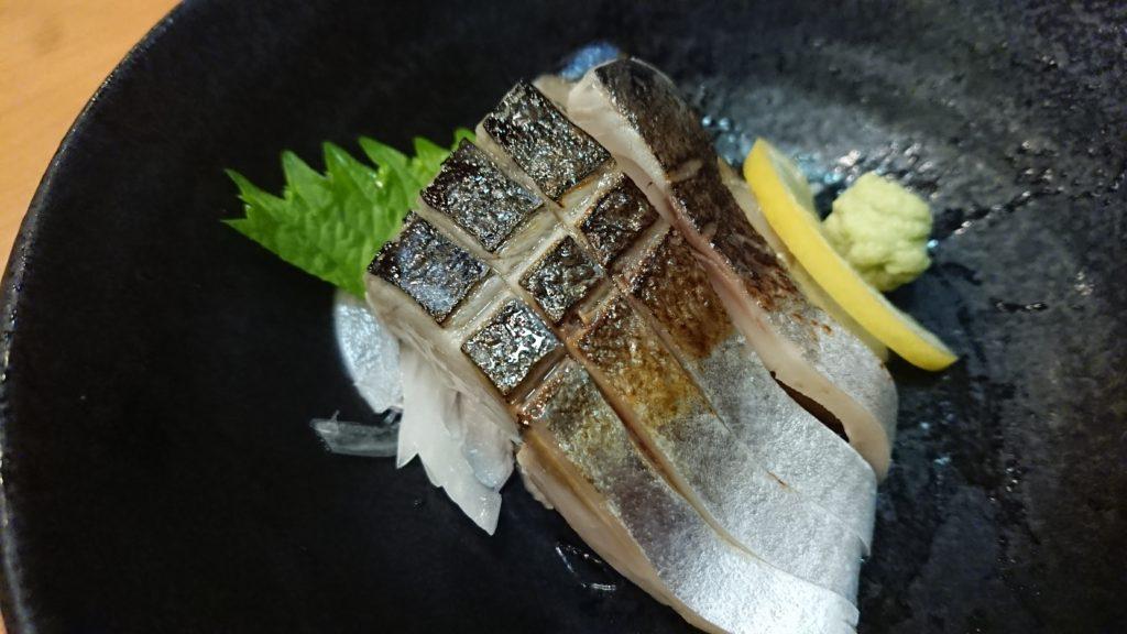 八剣伝の炙り〆鯖