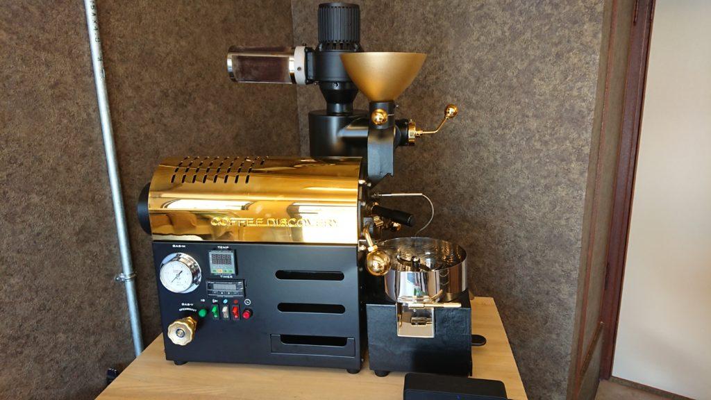 タナカコーヒー焙煎機