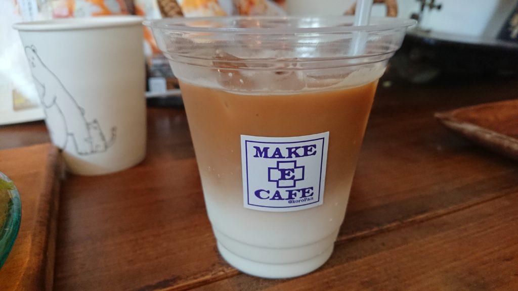 MAKE E CAFEのカフェラテ