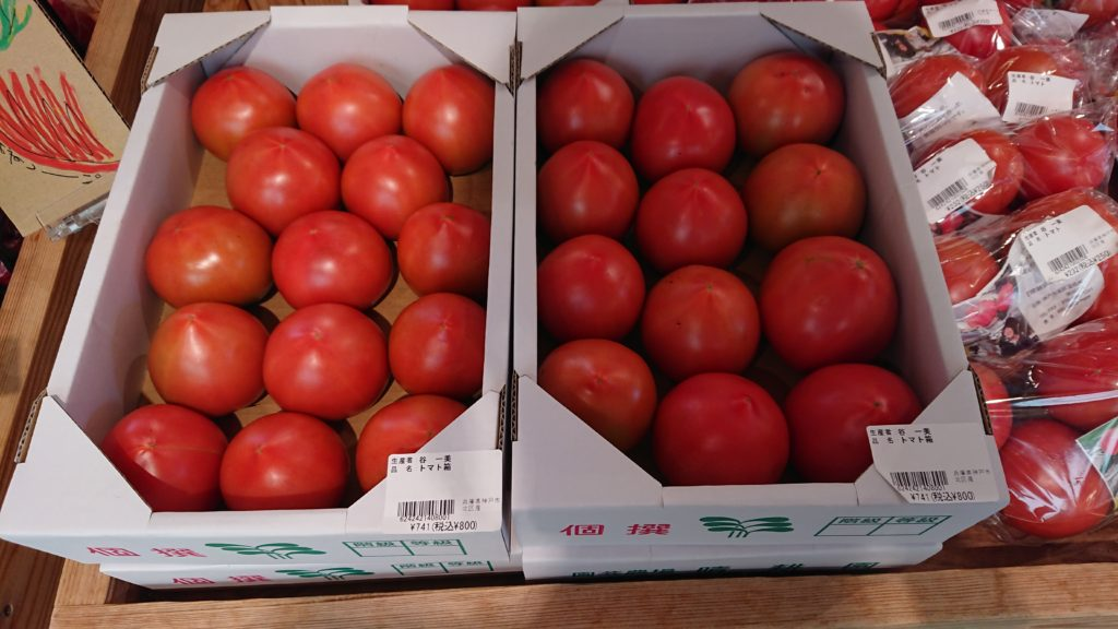 FARMCIRCUSのトマト