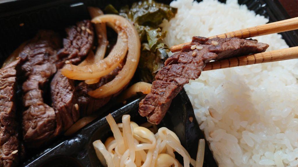 三島の焼肉弁当