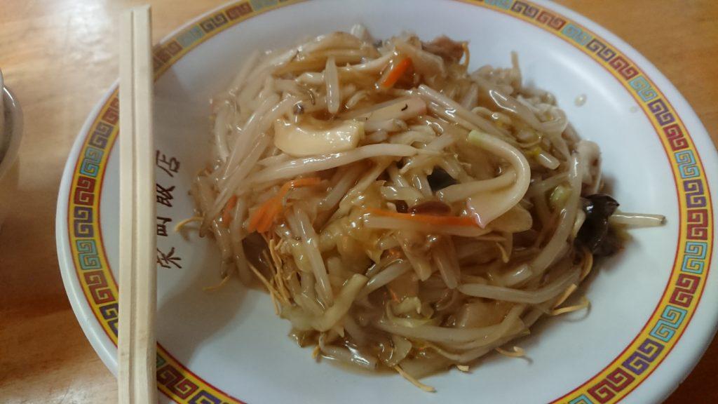 栄町飯店の皿うどん