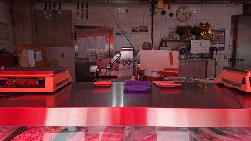 今村精肉店