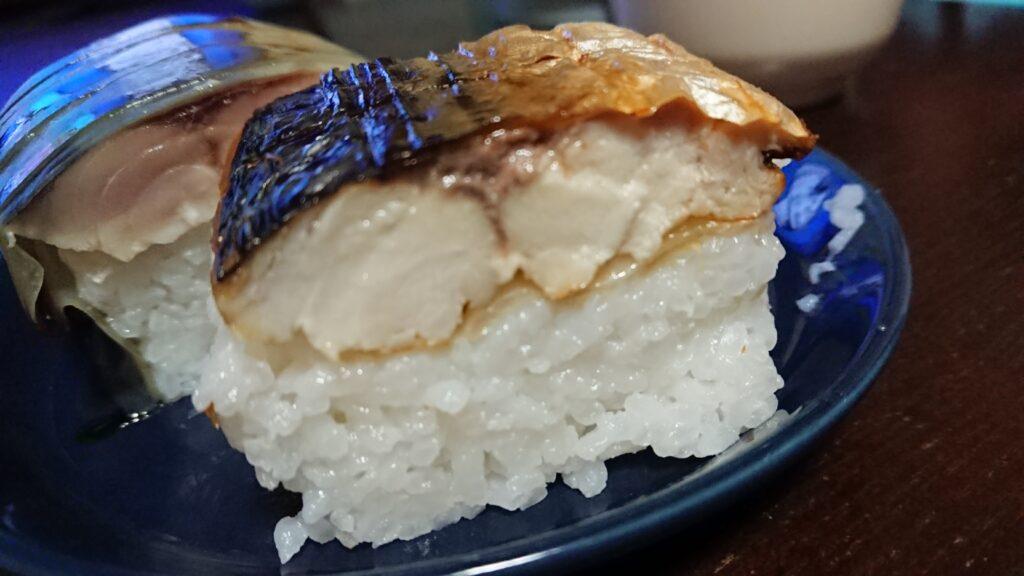 磯若の焼鯖寿司